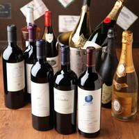 57種類の豊富なワイン