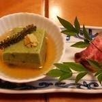 宮川本廛 - 前菜(ヨモギの胡麻豆腐とローストビーフ)