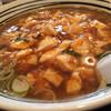 かねもと - 料理写真:麻婆豆腐麺