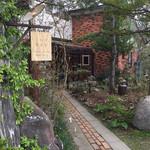 こかげ喫茶室 - 玄関