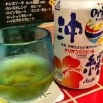 沖縄鉄板バル ミートチョッパー -