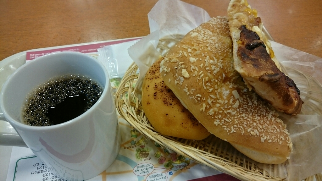 ジャーマンベーカリー 小松駅店