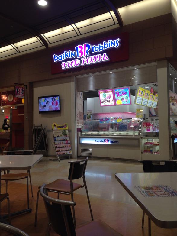サーティワンアイスクリーム イオン大高店