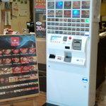 万世麺店 - 券売機
