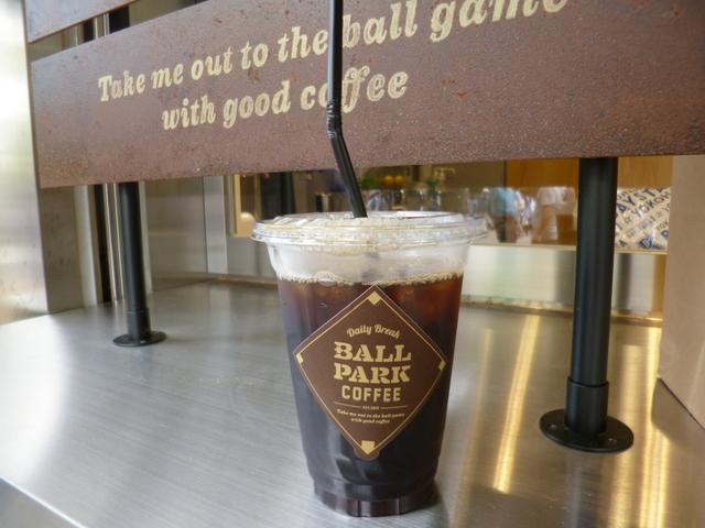 プラスビー ボールパーク コーヒー