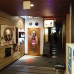 サバの駅 -