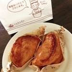 ナカヤ - アップルパイ☆ 久しぶりに食べたくて行ってきたので、美味しかった〜♪
