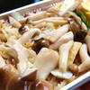 県境茶屋 - 料理写真:しめじ弁当 ズーム