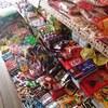 平尾商店 - 内観写真: