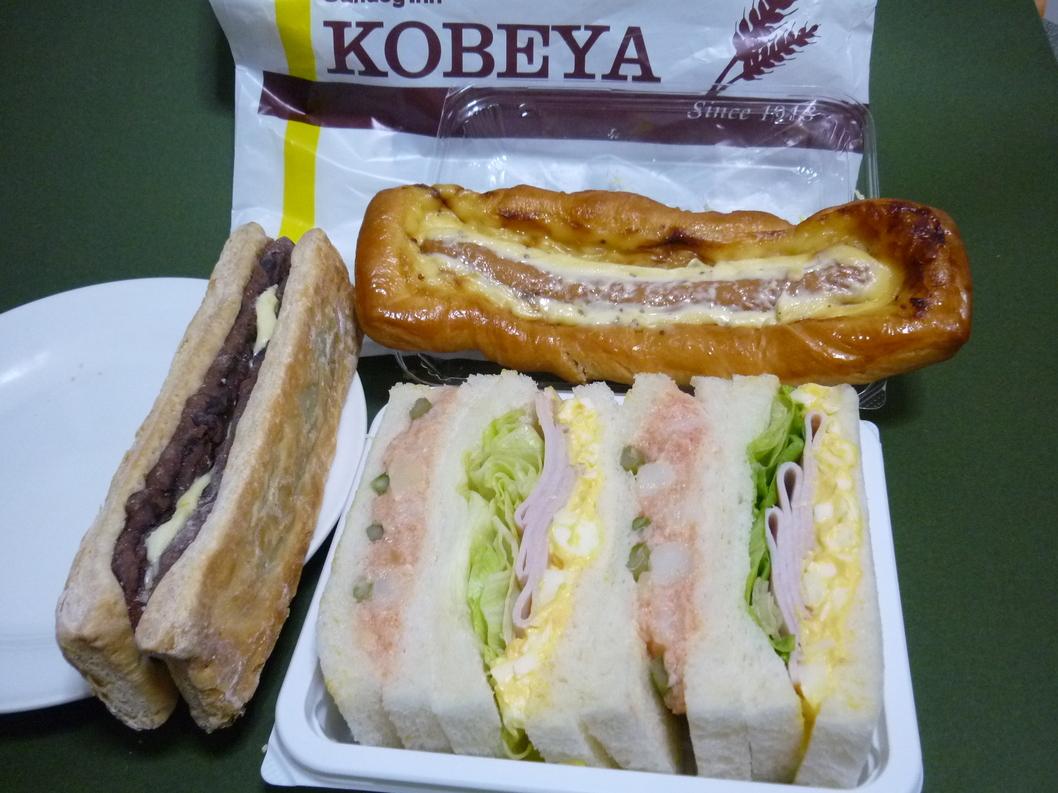 フレッシュベーカリー神戸屋 北浜駅店