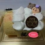ペストリーショップ ラ・モーラ - 鯉のぼりケーキ