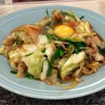 洋庖丁 - スタミナ焼定食820円。卵かき混ぜる前