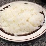 洋庖丁 - ライス。国産米使用
