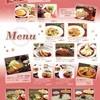 有磯海サービスエリア(上り線)レストラン&ベーカリー つるぎ - 料理写真: