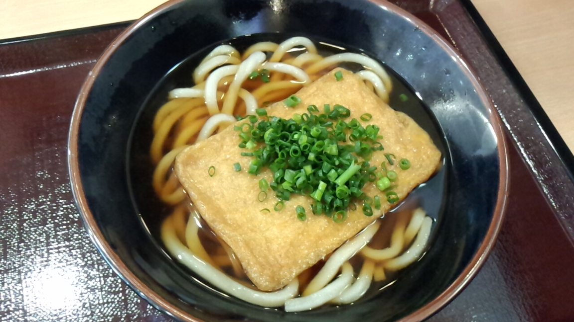 いなしき麺処 パルナ店
