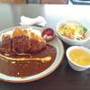 リバー - 料理写真:カツカレー(1400円)+サービスセット(350円)