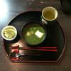深緑茶房 - 料理写真:お茶ぜんざい @750