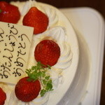 ケーキハウス フランセ ヤノ - お誕生日♥