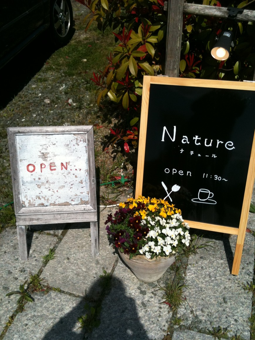 cafe&restaurant Nature