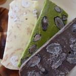 ニュー スタンダード チョコレート キョウト バイ 久遠 - これが気になって伺ったテリーヌです。