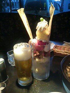 レストラン ティカル