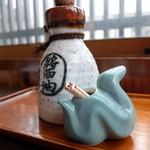 魚平食堂 - お醤油