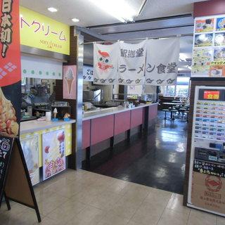 釈迦堂パーキングエリア(下り線)スナックコーナー - 内観写真: