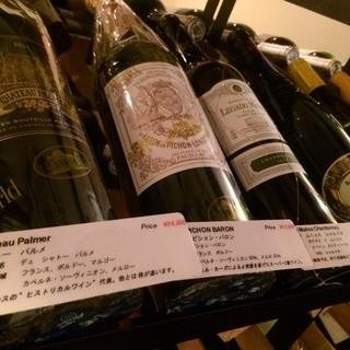 ◆店長おすすめのワインを多数ご用意♪