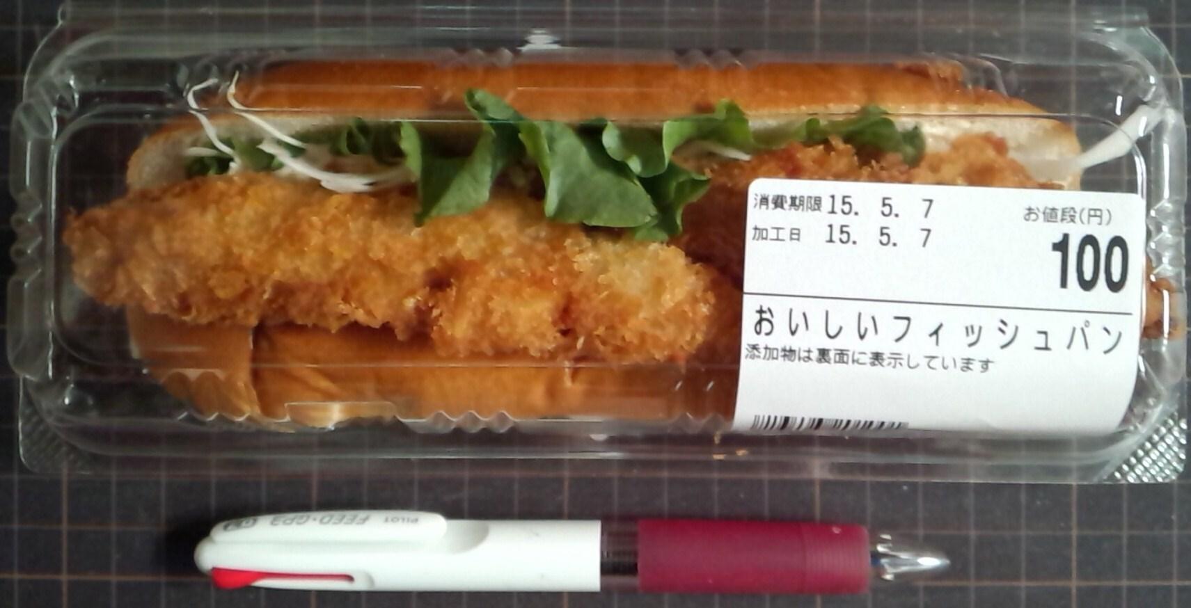 マルヤ 北戸田店
