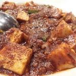 37748738 - 豆腐のコンディションは非常に良いです