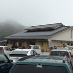 鯖島食堂 - 道の駅の中にあります