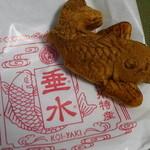 藤田九衛門商店 -
