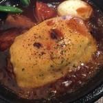 洋食ボストン - チーズ焼きハンバーグランチ