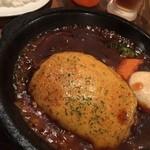 洋食ボストン - チーズ焼きハンバーグ ディナー