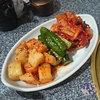 炭火焼肉・韓国家庭料理 ソナム - 料理写真:美味しい キムチ盛り合わせ 972円