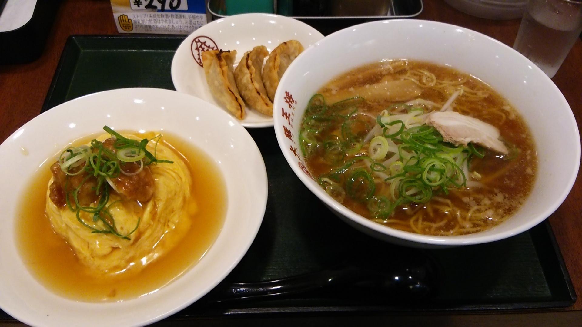 大阪王将 ウエステ垂水店