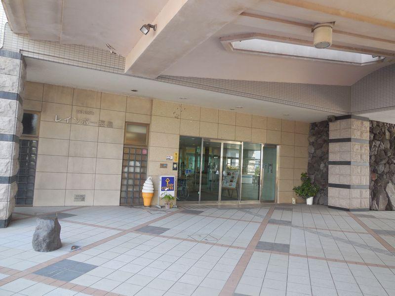レインボー桜島