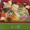 柿の葉ずし ヤマト - 料理写真:彩ちらしずし(小)