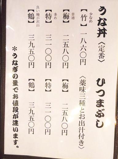 https://tabelog.ssl.k-img.com/restaurant/images/Rvw/37787/37787805.jpg