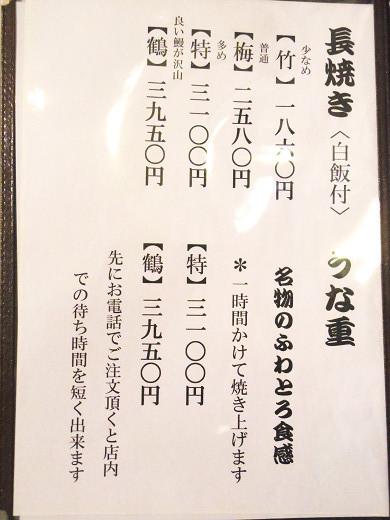 https://tabelog.ssl.k-img.com/restaurant/images/Rvw/37787/37787806.jpg