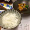 天地の宿 奥の細道 - 料理写真: