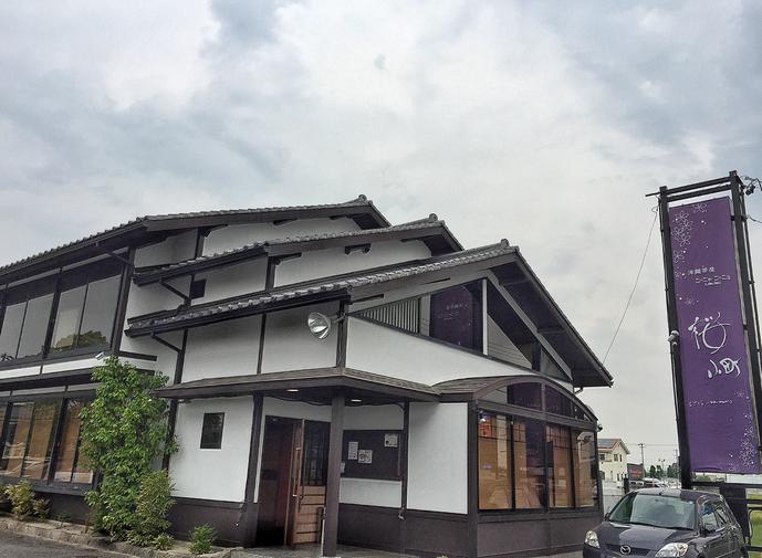 ニーニャニーニョ桜小町 安城店