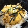 網もと - 料理写真:生うに丼 刺身付き2,500円