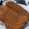 ななたき - 料理写真:わらじかつ丼850円