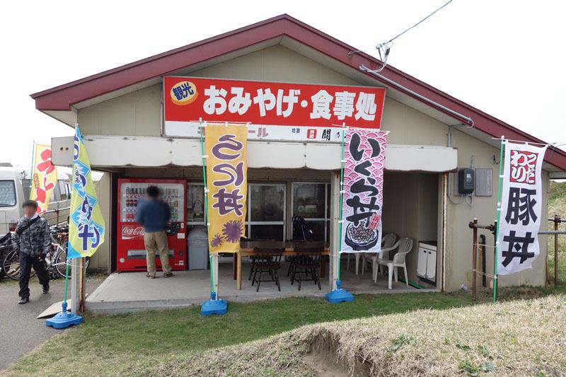 尻屋崎灯台売店