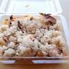 海鮮料理・レストラン 清海 - 料理写真:さざえ飯