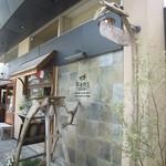 ランズ カマクラ - 店舗外観②