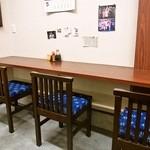 今井食堂 - カウンター席