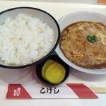 こけし - かつ丼セパレート790円