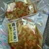 御菓子司 千草 - 料理写真: